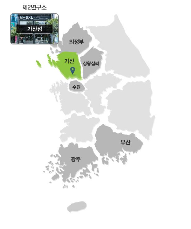 서울/가산점