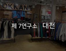 store_dj