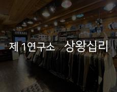 store_sws